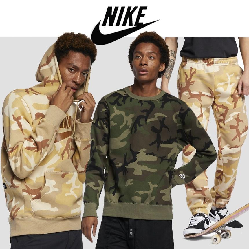 [해외] 미국정품 나이키 Nike SB Icon Camo Skate Trousers 남자 트레이닝복 카모상의 및 카모바지