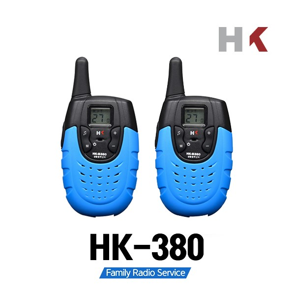 [HK] HK-380 생활무전기2대 /HK380