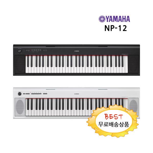 야마하 전자피아노 전자키보드 NP-12 공식대리점 정품, 블랙