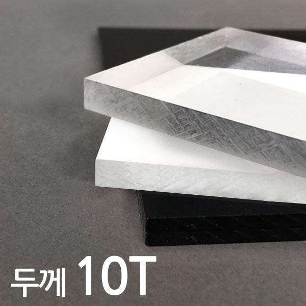아코빅스 아크릴판 재단 10T 백색, 032_백색 10 x 70cm