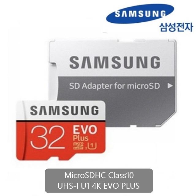 아이나비 T10S 호환 메모리카드32G EVO PLUS, 32GB