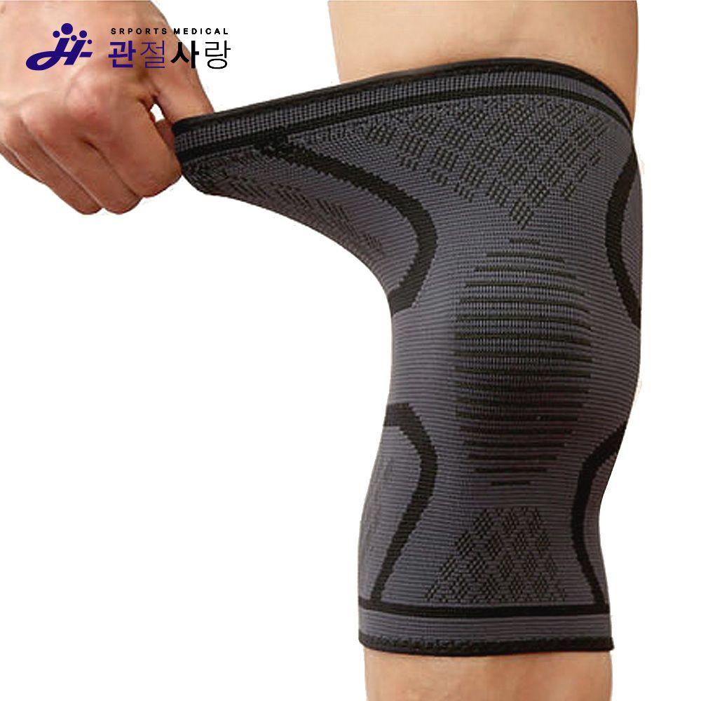 관절사랑 타이트 무릎 보호대 (2p 1set) / 아대 밴드, 블랙
