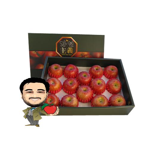 주왕산털보네 달콤한 사과선물세트 5kg 중 5000g