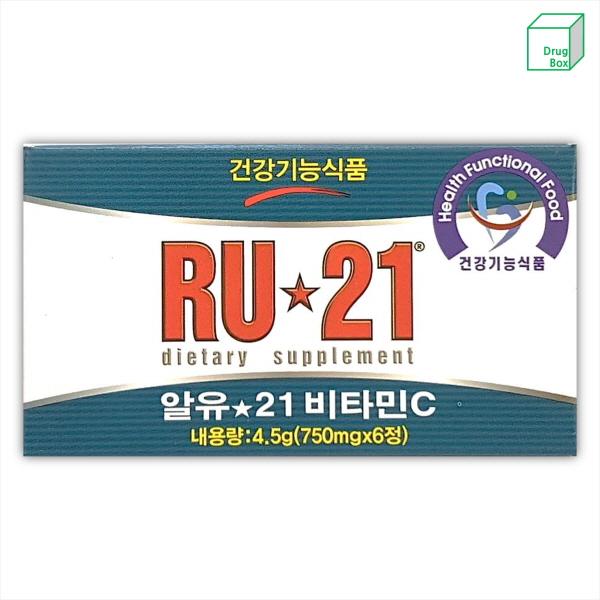 RU21 알유21 1팩 (6정) 약국용
