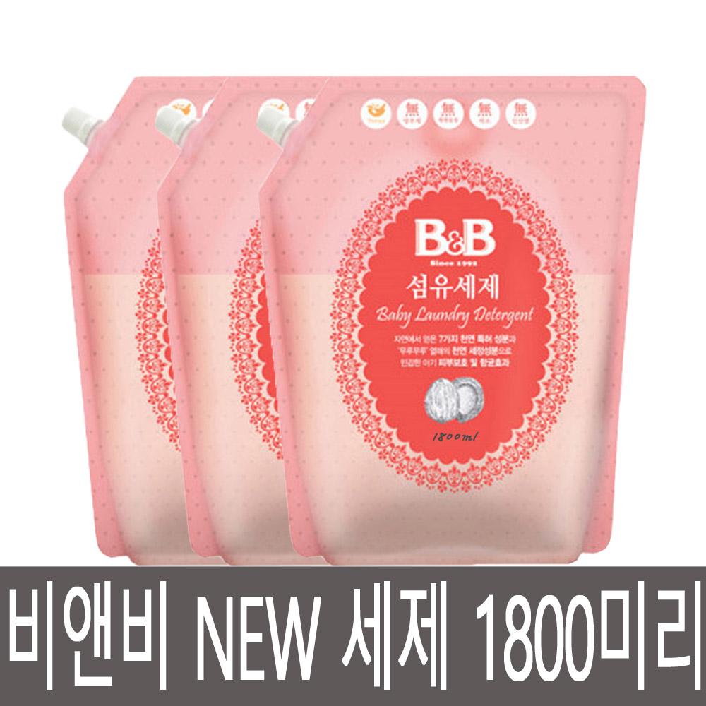 비앤비 유아용 무루무루 섬유세제 리필, 3개, 1800ml