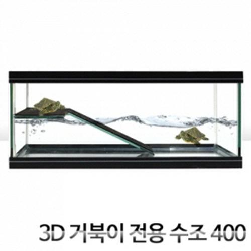 러블리피쉬 3D 거북이 수조 400, 1개