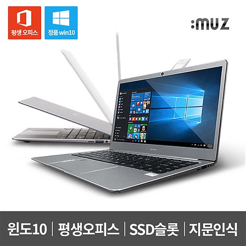 아이뮤즈 스톰북 14 아폴로 64GB MS오피스 윈도우10 무료, 단품, 32G 기본형