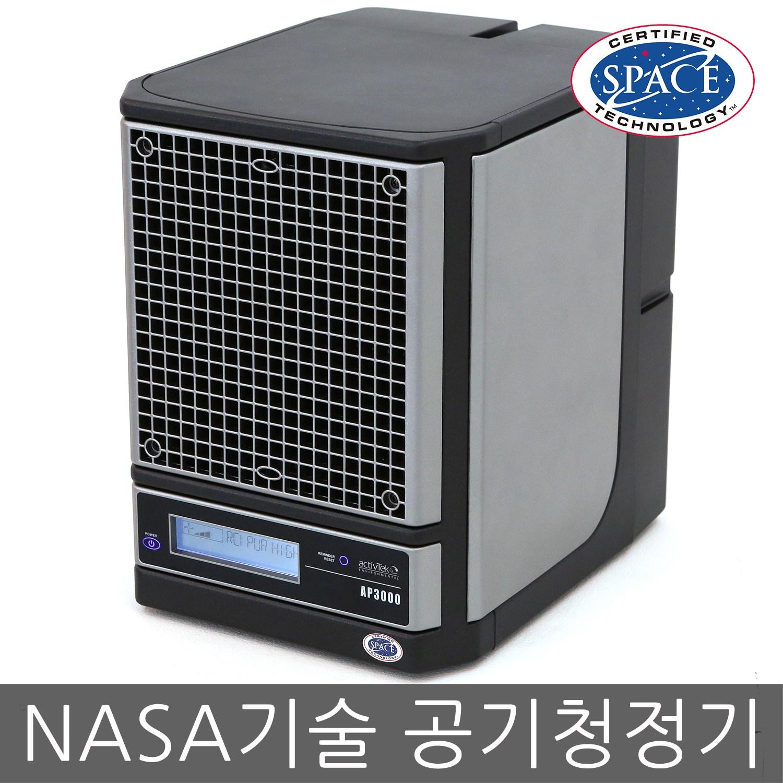 알파인 살균 공기청정기 프레시에어 AP3000