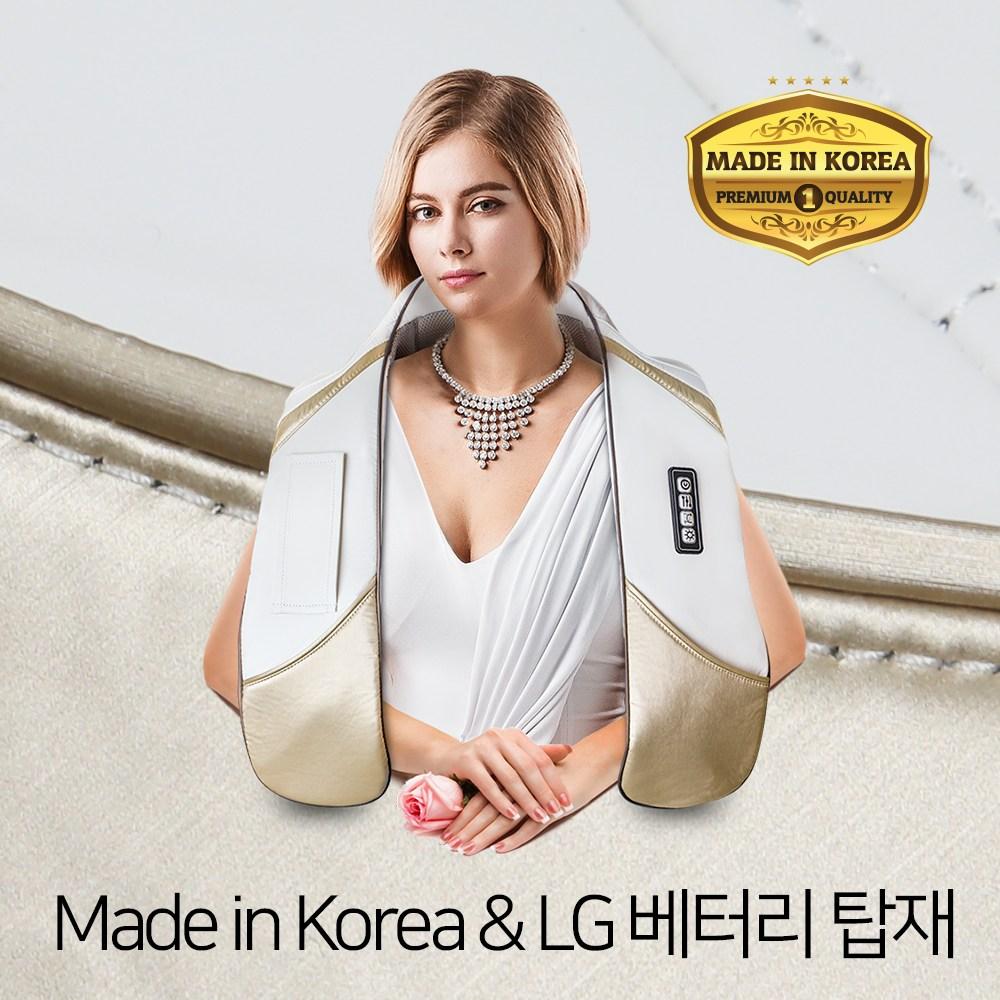 리쏘 국산 LS-1000 리얼터치 무선 어깨안마기 안마기