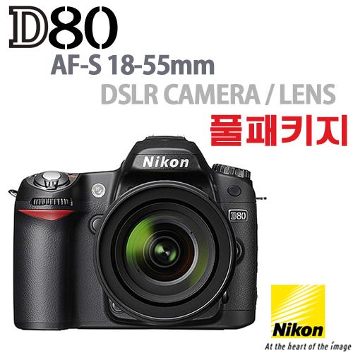 니콘 D80 1855mm 렌즈패키지 니콘 D801855mm16G 풀셋트리퍼전시상품