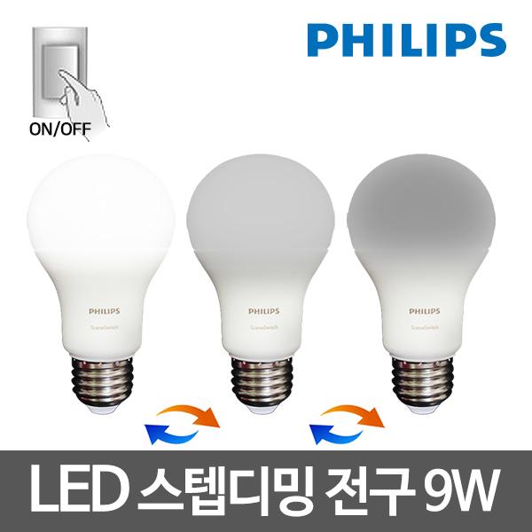 필립스 스탭디밍 9W LED 전구, 주광색, 1개
