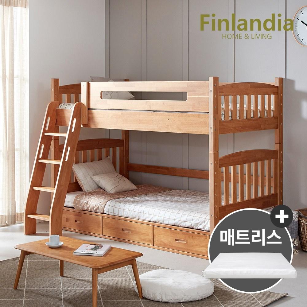 핀란디아 바로 2층침대(서랍형)+코튼매트 아동이층침대, 라이트브라운