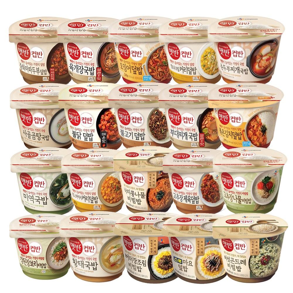 CJ 햇반 컵반 22종 자유선택 컵밥 골라담기 즉석국밥, 19_컵반중화마파두부덮밥270g