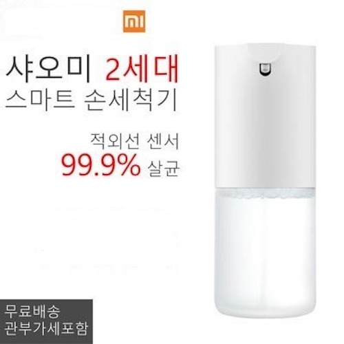 샤오미 미지아 자동 손세정기 2세대 센서식 거품 999 항균 1개