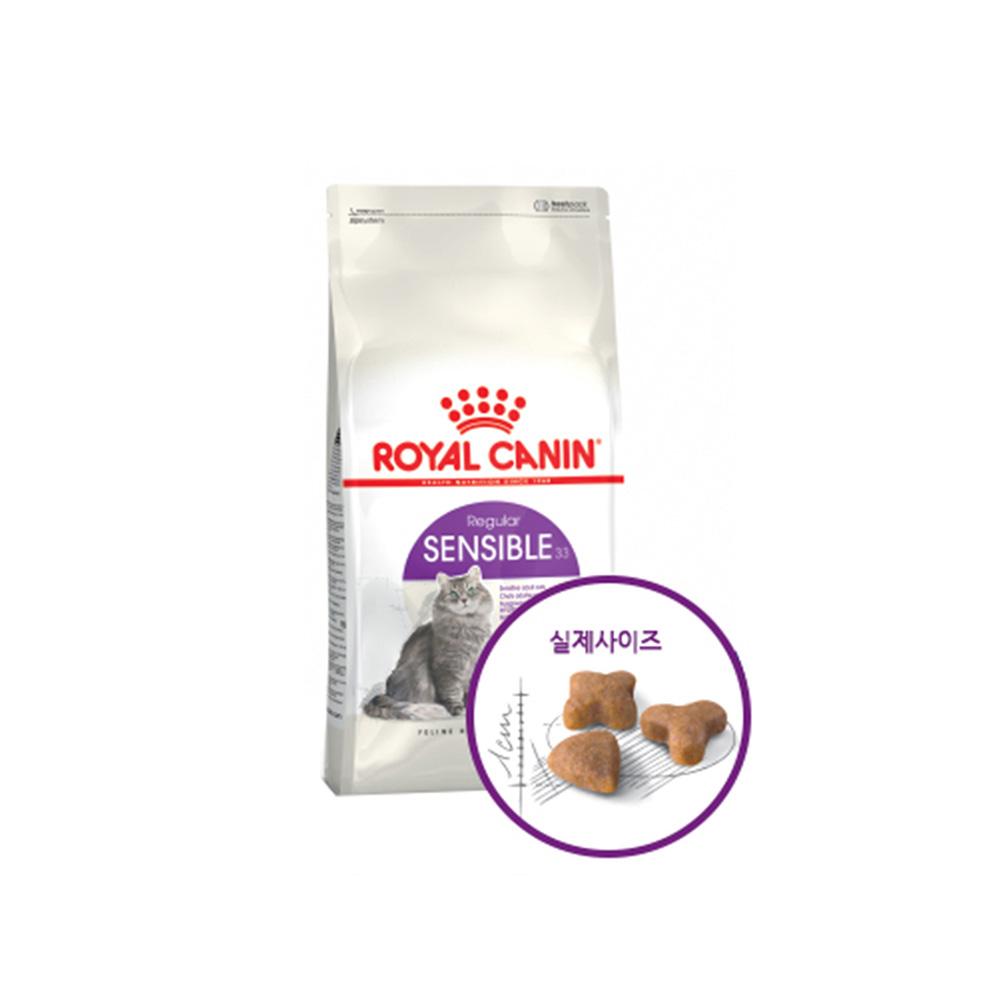 로얄캐닌 - Sensible 장건강사료 _ 센서블 4kg 고양이 사료, 1개