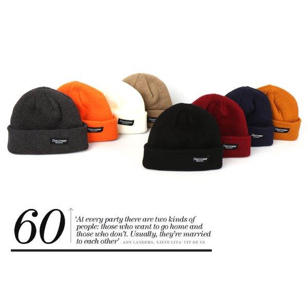 디스커버리 모자 성인용 숏 비니 겨울