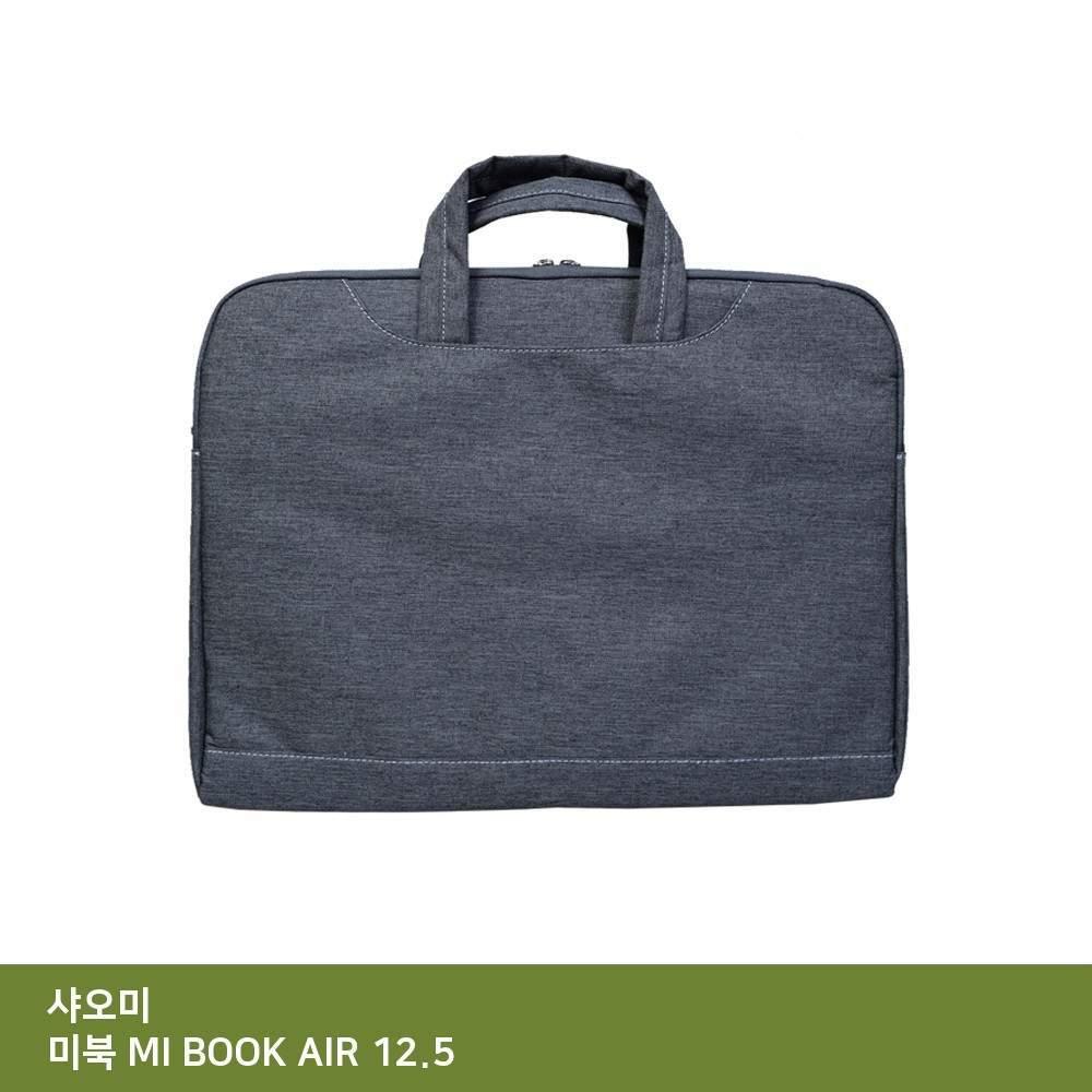 아이티플러스 IB 샤오미 미북 MI BOOK AIR 12.5 가방.