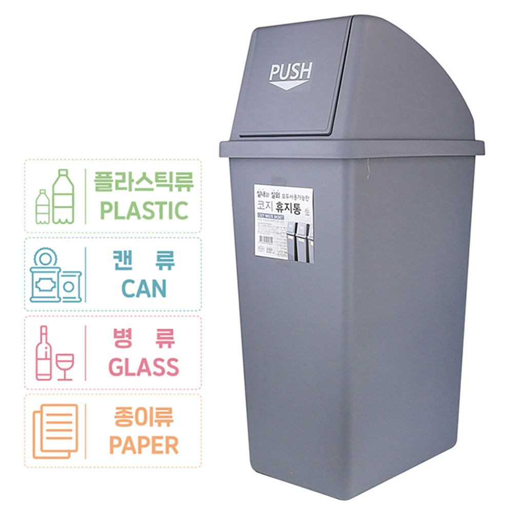 코멕스 대용량 종량제 50L 100L봉투 사용가능 분리수거함 대형쓰레기통 실외용 모음, 1개, 코지 분리수거함 실외용