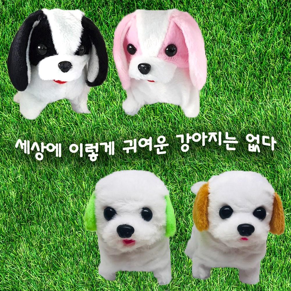 움직이는 강아지 인형모음 1+1 휴게소 대박상품, 02.귀흔드는친구강아지1+1