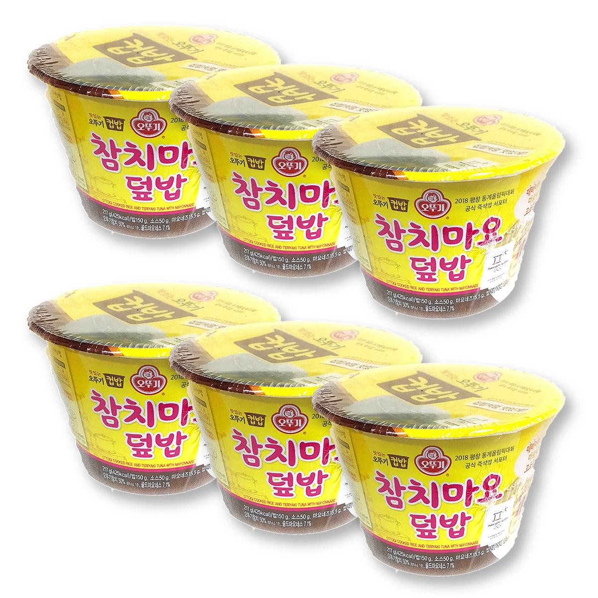 브라더스 오뚜기 컵반 참치마요덮밥 6개(217g*6개)간편조리식품 즉석햇반카레요리, 217g, 6개