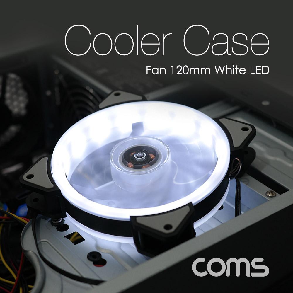 쿨러 케이스용 CASE 120mm 정/후면 White LED Cooler, 단일상품