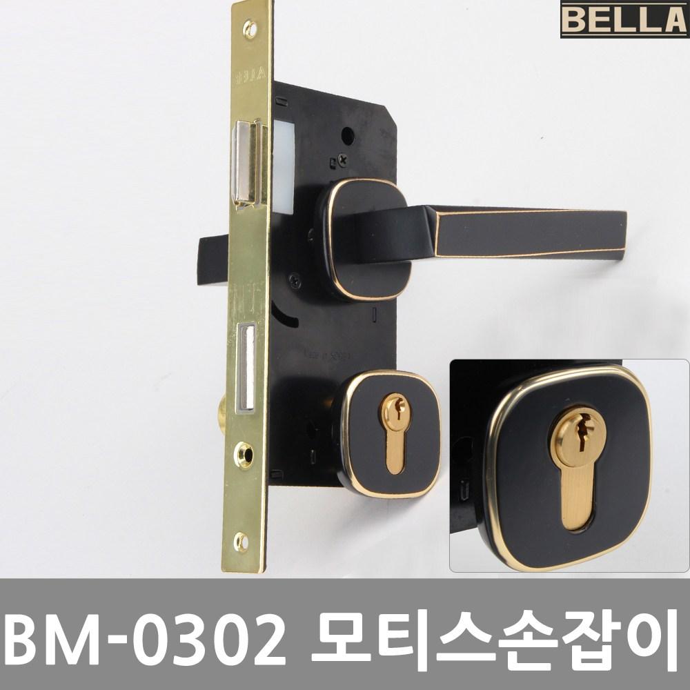 벨라 BM-0302 화이트골드 모티스락 방문손잡이 문고리, 벨라BM-0302모티스 블랙골드(백셋50mm)