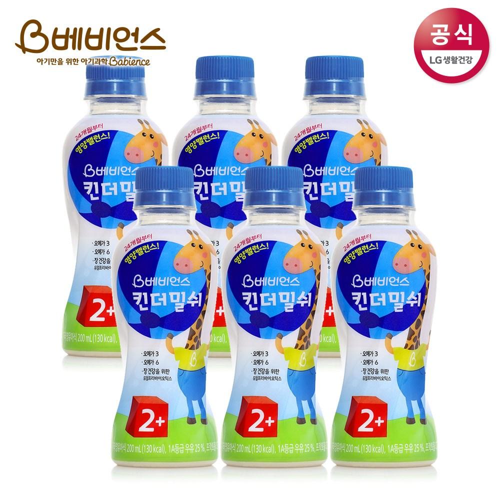 베비언스 킨더밀쉬 우유 2단계 24개월부터 200ml, 6개입