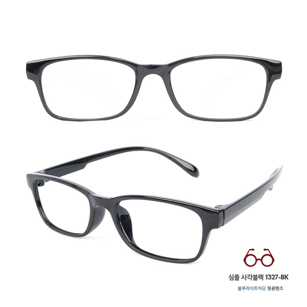 블루라이트 청광렌즈안경