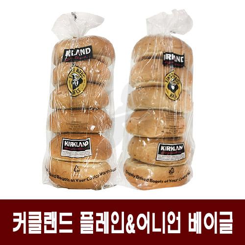 코스트코 플레인+어니언 베이글, 1세트