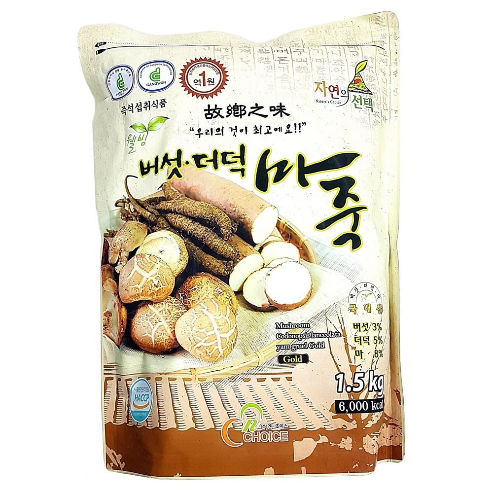 엔초이스 버섯더덕마죽1.5kg 즉석식품건강 영양죽 아침대용, 1.5kg, 1팩