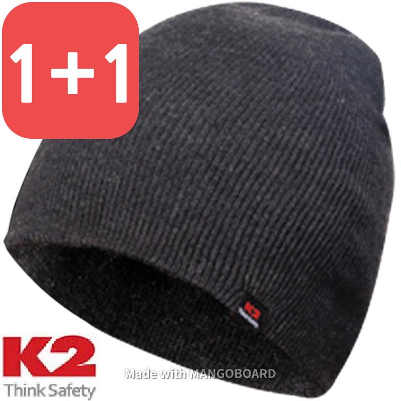 K2세이프티 [ 1+1 ] 정품 니트 비니, 블랙(검정)+블랙(검정)