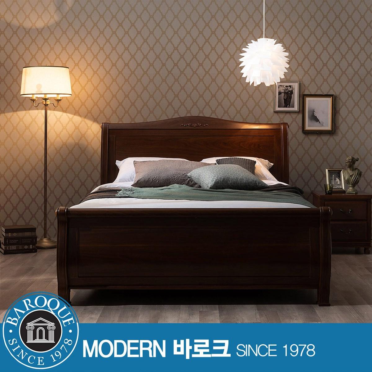 [모던바로크] W 마테라W) 천연무늬목 평상형 퀸 침대 / 프레임, 월넛브라운