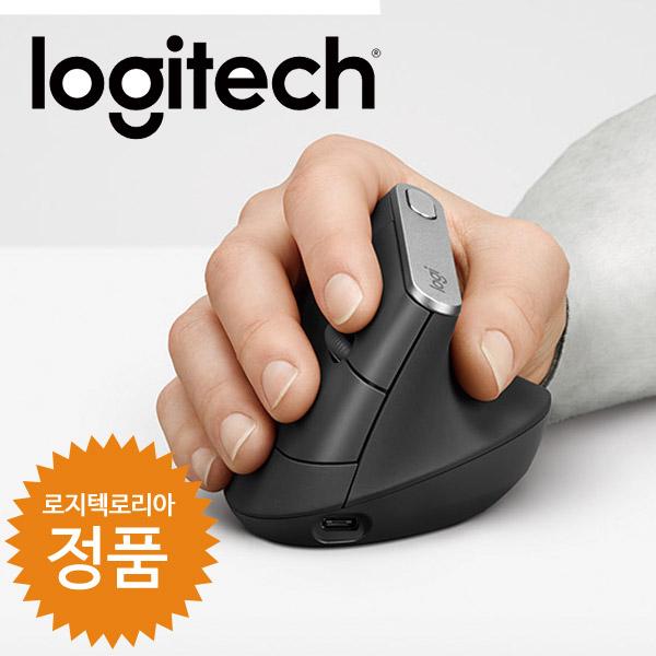 로지텍 MX VERTICAL 유무선 버티컬마우스 무선 마우스, MX 버티컬마우스