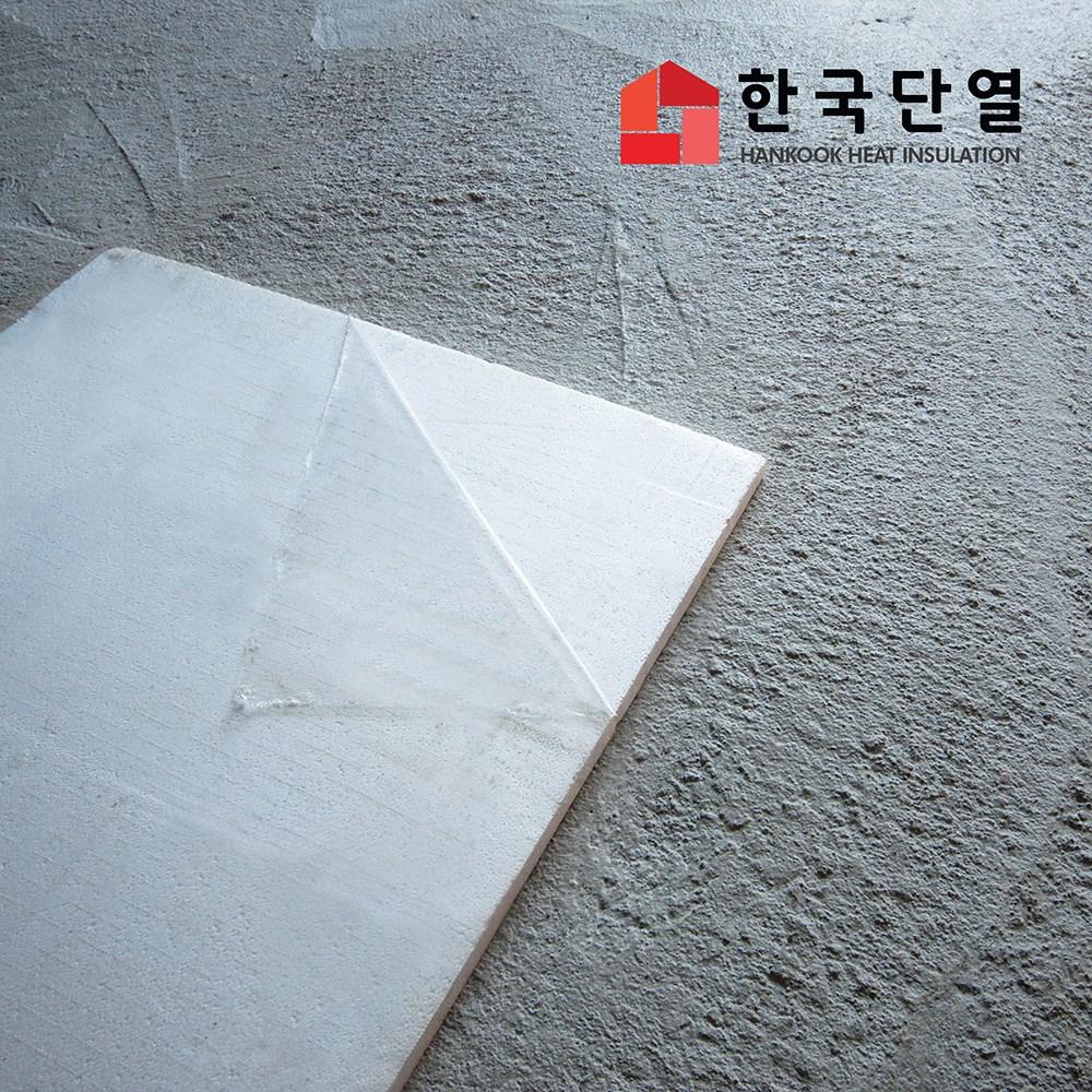(KS정품) 스티로폼 압축스티로폼 만들기용 건축용 단열용(접착) 600x900, 1장, 20mm