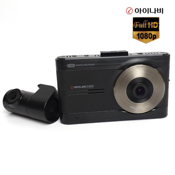 아이나비 커넥티드 블랙박스 Z300 16G 32G(2채널 FHD+HD), 32G(A100 32G업그레이드)