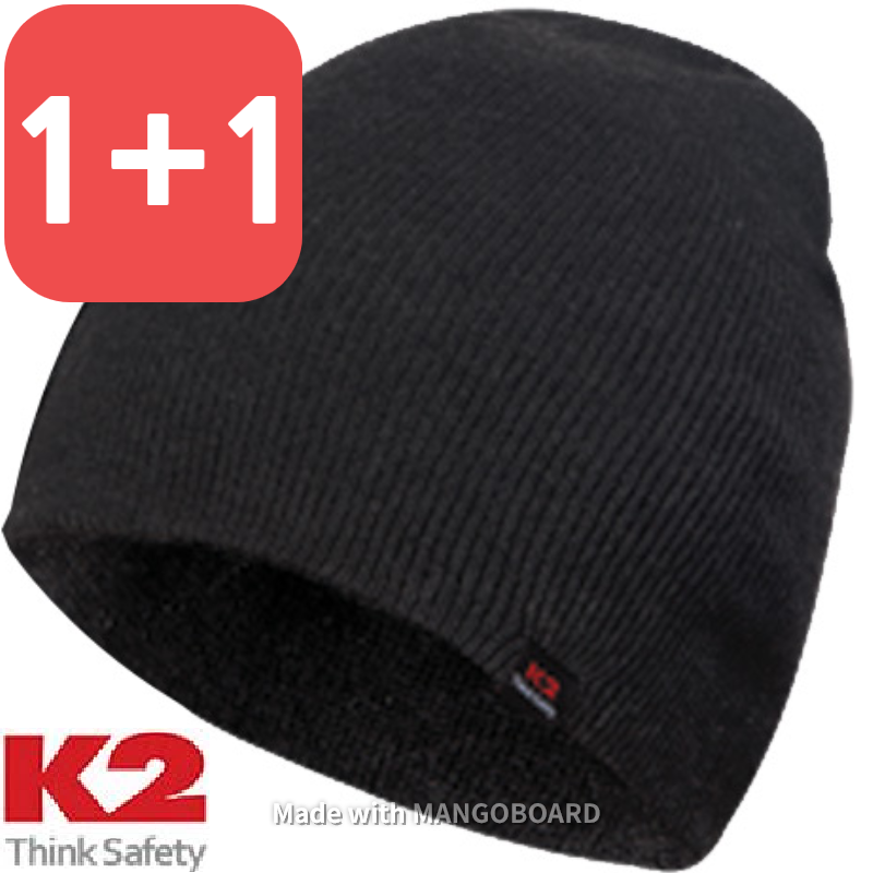 K2 I+I 정품 모자 (보온성과 신축성이 뛰어난 니트 소재를 사용하였습니다. ), 블랙+그레이