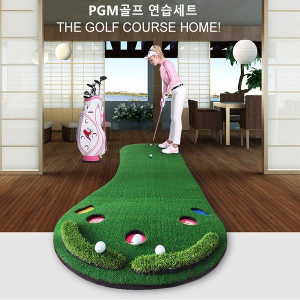 스타무역 골프 퍼팅연습기 스윙 교정 실내퍼팅매트 무소음