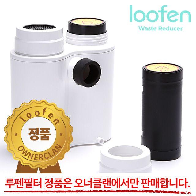 루펜 음식물 처리기 교체용 필터 1세트 리필 탈취, 본상품선택 (POP 174854356)