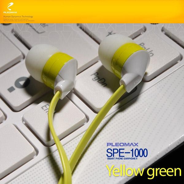 삼성 플레오맥스 SPE-1000 1+1 이어폰, 그린 1+1