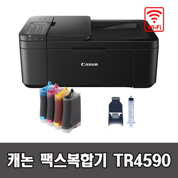 캐논 PIXMA TR4590 + E50무한잉크공급기 wifi 양면인쇄 잉크젯 팩스복합기, 블랙, 캐논 TR4590+E50무한잉크공급기+석션기