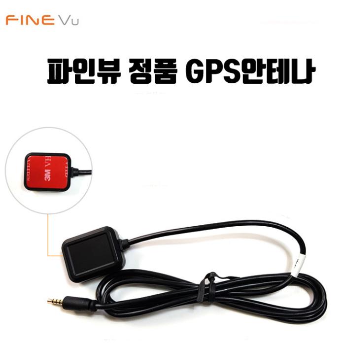 파인뷰 정품 블랙박스 GPS안테나 FG500 FG502 TANK X3 LX2000GPS, B타입(FG-702)
