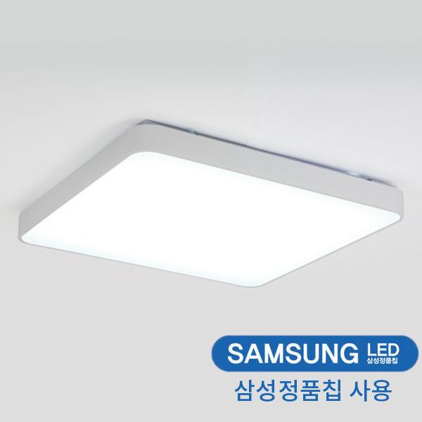 라이팅에버 삼성칩 시스템 거실등 LED120W (SPT4)LRT 국산KC인증 천장등/실링라이트