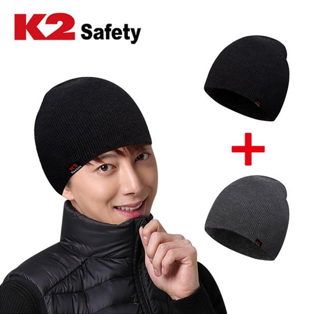 K2 비니 1+1 IMW16950 겨울모자