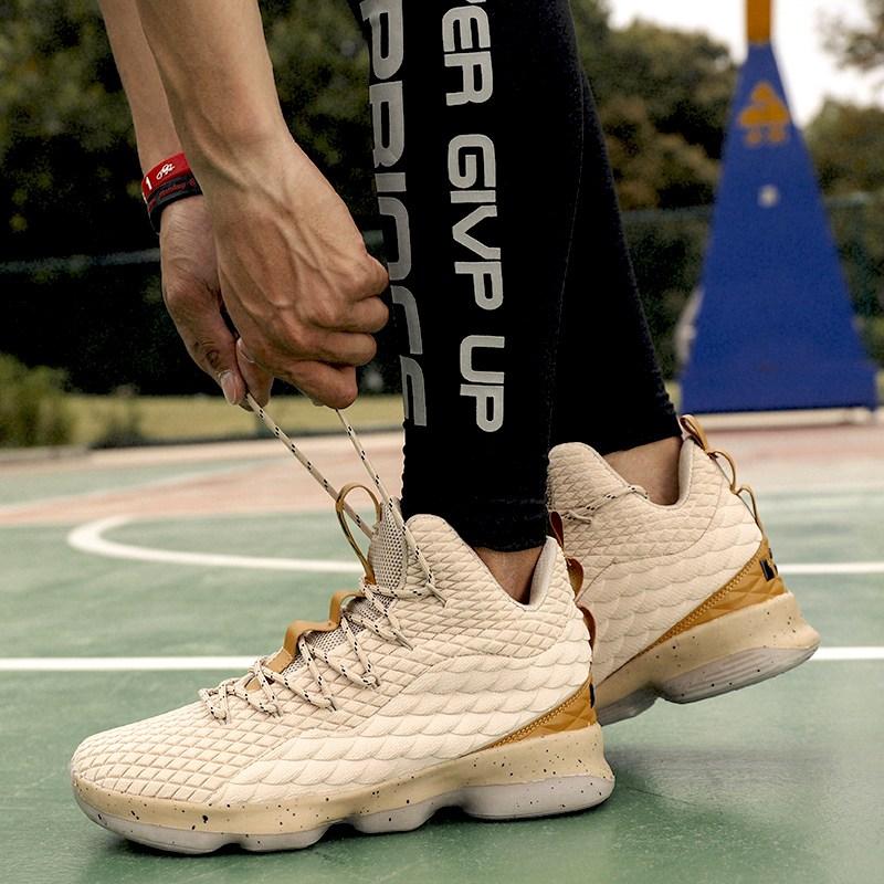 이지트랜드 남자 농구화 신발 bj60