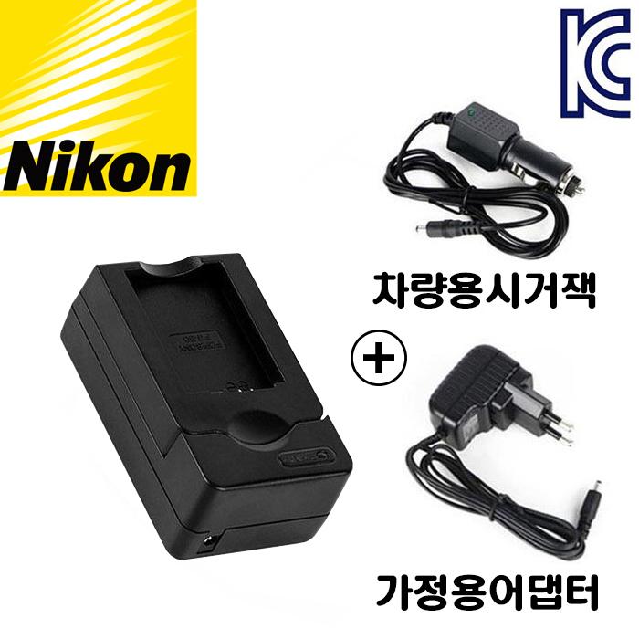니콘 EN-EL15 호환충전기 D850 D810 D750 D610 D7200등