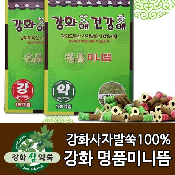 강화애건강애 쑥뜸 명품미니뜸(약) 180개 강화쑥미니뜸, 1통