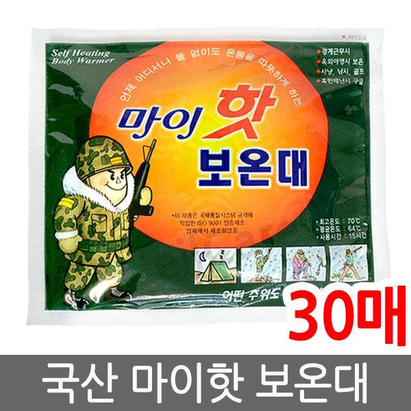 다봉산업 마이핫 보온대 160g 30개 핫팩