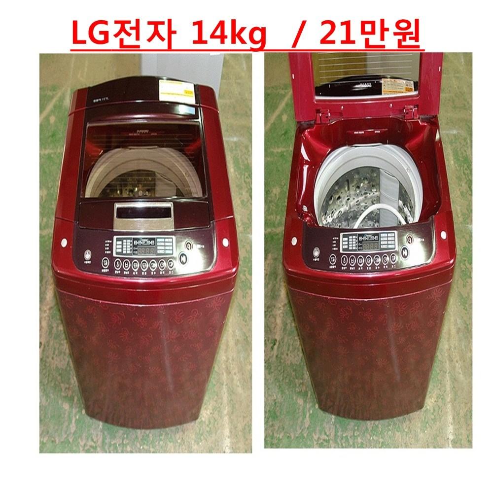 LG 세탁기, 4번.통돌이 세탁기 14kg