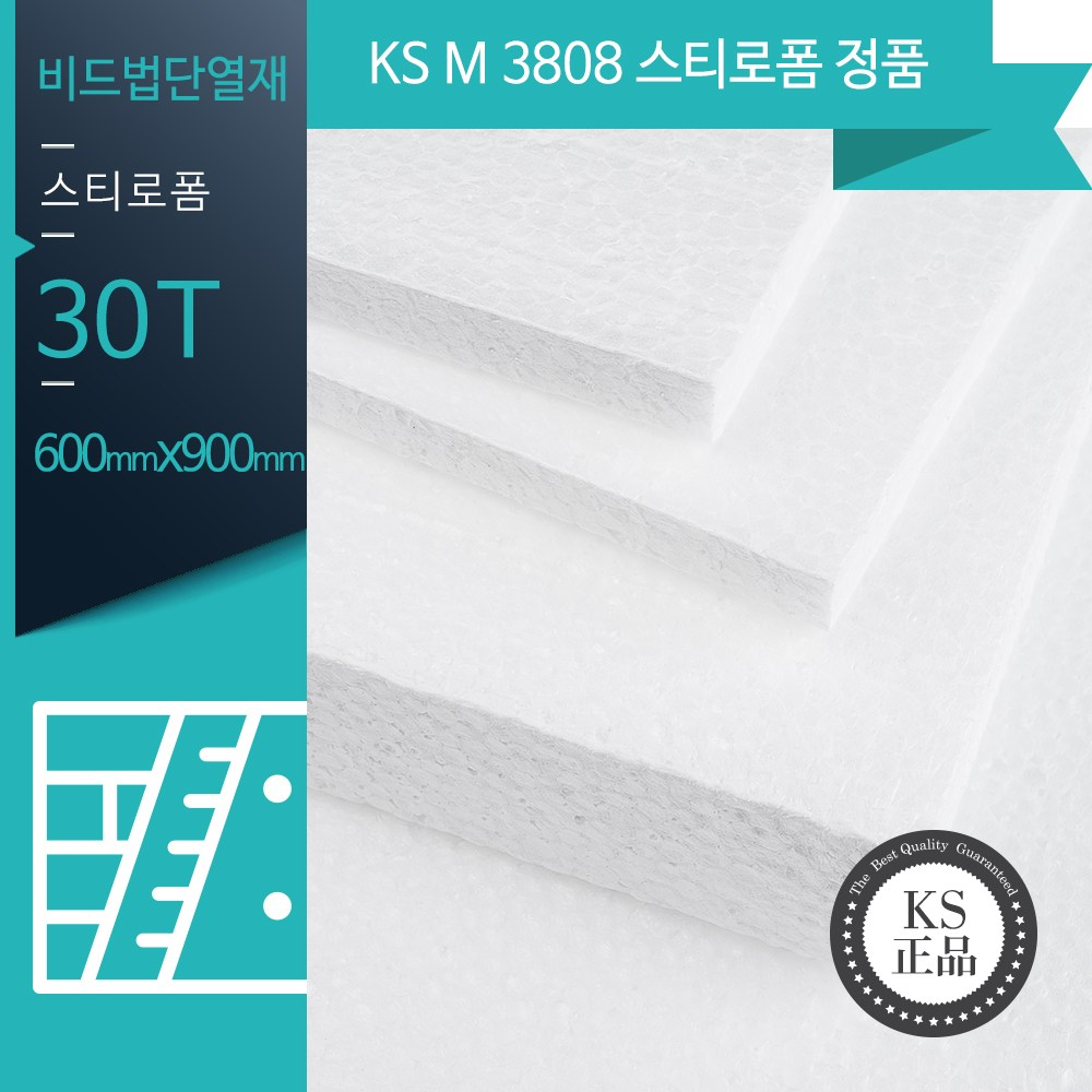 (KS정품) 스티로폼 압축스티로폼 만들기용 건축용 단열용 (1종3호)_비접착 600x900, 1장, 30mm