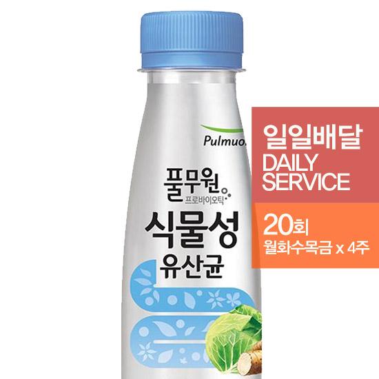 풀무원 [정기배달]식물성유산균 위앤캡슐(월~금*4주) 유산균, 130ml, 20회 배달